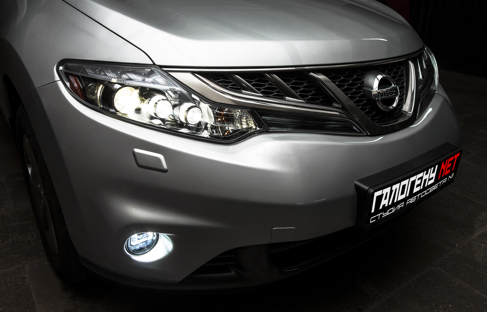 2009 Murano S Installing Fogs Amp Led Strip As Drl S