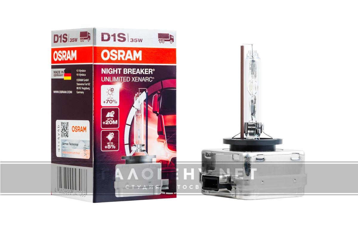 d1s osram 66140xnb night breaker. Black Bedroom Furniture Sets. Home Design Ideas