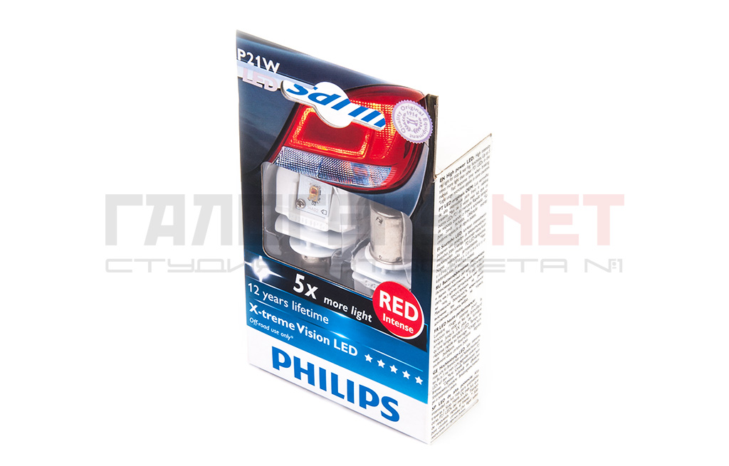 Лампа автомобильная Philips 12898rx2 - фото 4