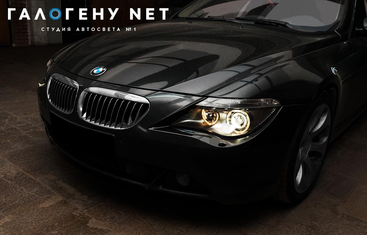стекла на фары bosch BMW e36