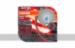 Галогенные лампы OSRAM H3 64151NL Night Breaker Laser +150% (Duo Box)