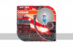 Галогенные лампы OSRAM H7 64210NL Night Breaker Laser +150% (Duo Box)