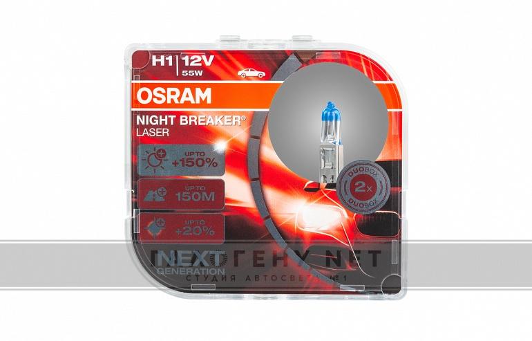 osram h1 64150nl night breaker laser 150. Black Bedroom Furniture Sets. Home Design Ideas