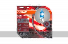 Галогенные лампы OSRAM HB3 9005NL Night Breaker Laser +150% (Duo Box)