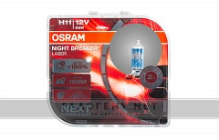 Галогенные лампы OSRAM H11 64211NL Night Breaker Laser +150% (Duo Box)